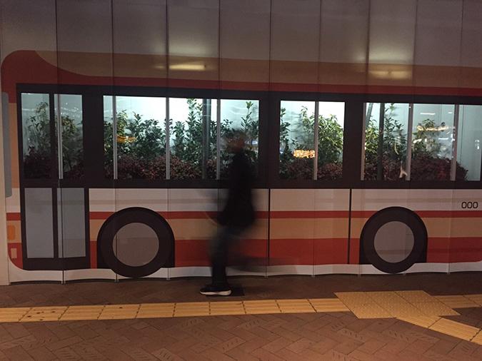 神姫バス_2551