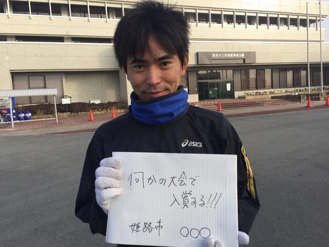 砂田会2016-14夢前水くみ場_8451