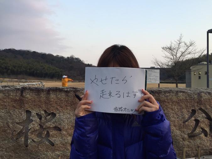 大阪国際女子マラソン_1167