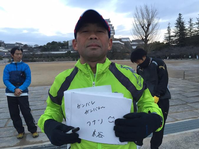 大阪国際女子マラソン_2003