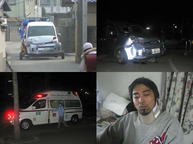 姫路_事故