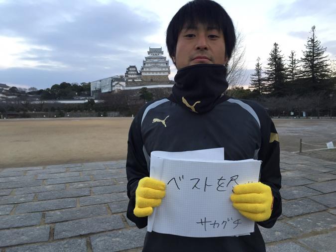 大阪国際女子マラソン_557