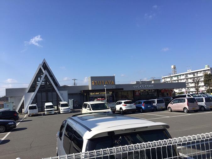 ランチパスポート播磨版姫路特集を買ってみ_1634