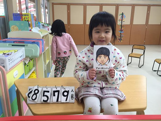 延命幼稚園にいってきた。【116保育園】_8488