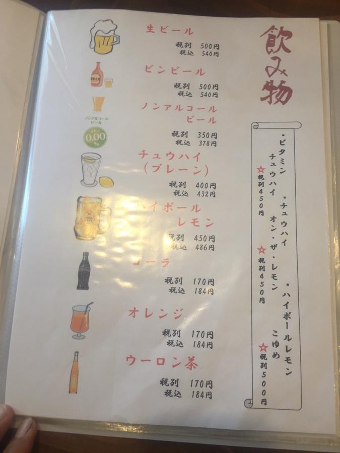辻井にできている麺diningだいふくに_3412