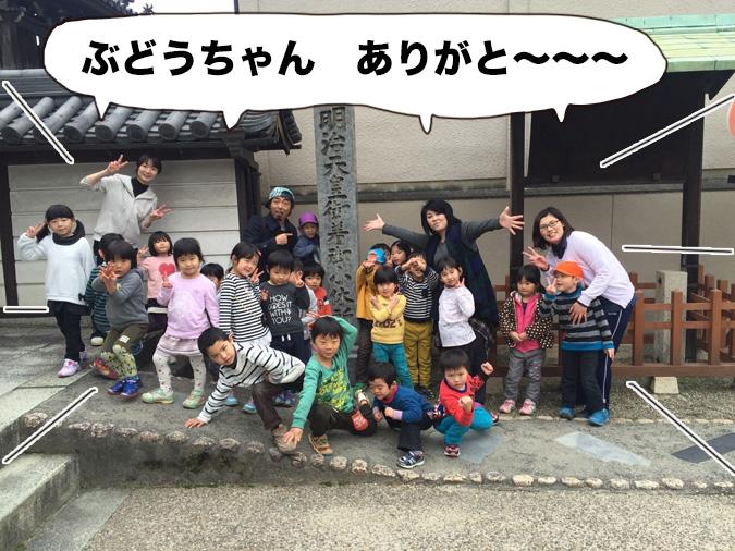 延命幼稚園にいってきた。【116保育園】_9655