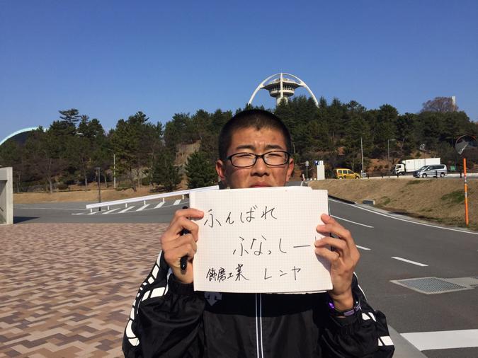 大阪国際女子マラソン_3406
