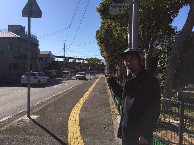姫路とびだし君クイズ!増位中前公園_7618