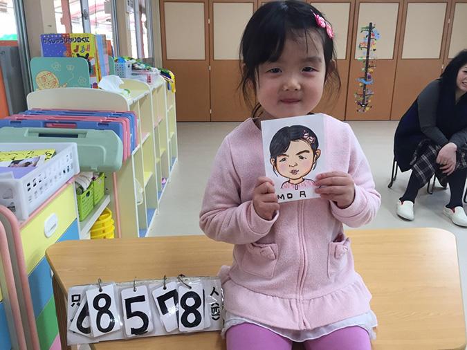 延命幼稚園にいってきた。【116保育園】_2897