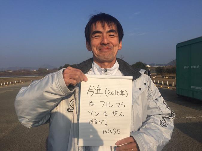 砂田会2016-13権現ダム_9713