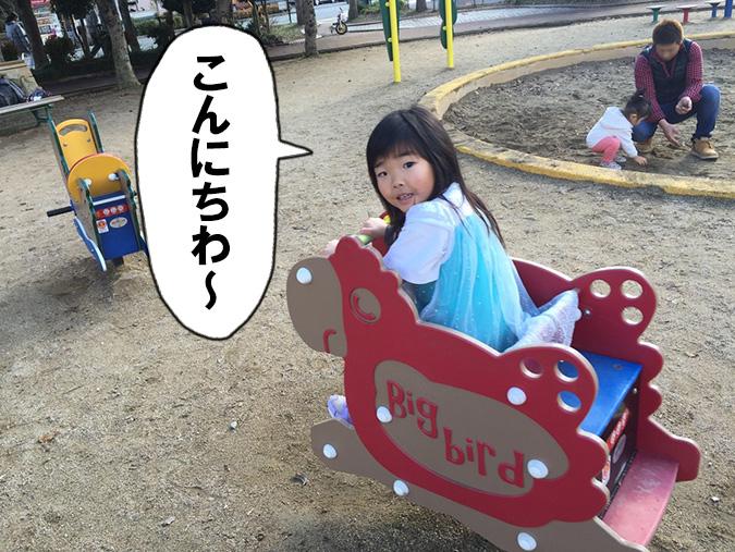 姫路に雪がふった路地でお洒落撮影してみた_20