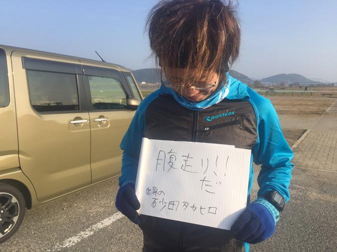砂田会2016-13権現ダム_228