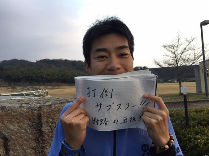 大阪国際女子マラソン_711