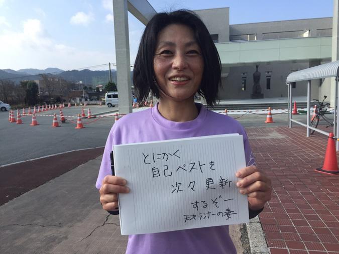砂田会2016-14夢前水くみ場_135