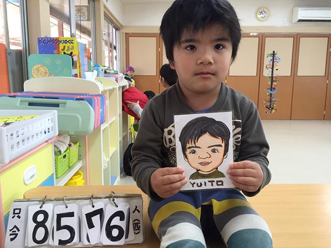 延命幼稚園にいってきた。【116保育園】_6711