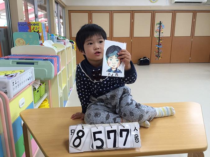 延命幼稚園にいってきた。【116保育園】_6263
