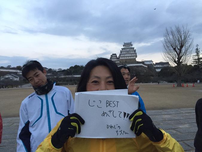 大阪国際女子マラソン_7916