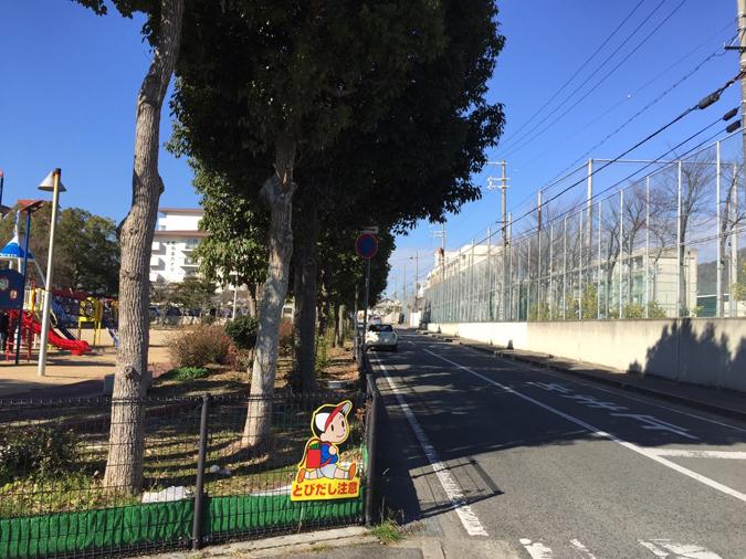 姫路とびだし君クイズ!増位中前公園_6900