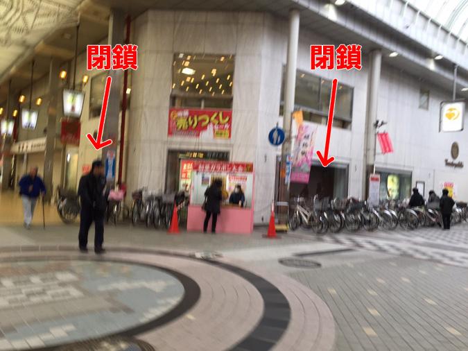 ヤマトヤシキ食料品売り場改装工事している_2822