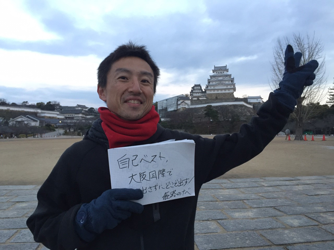 大阪国際女子マラソン_3266