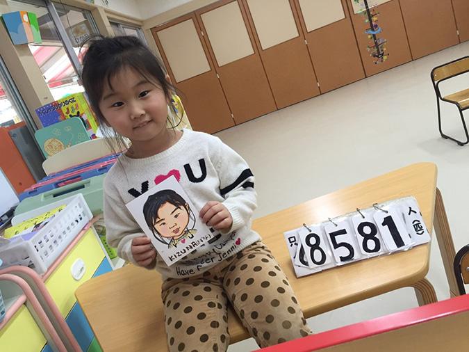 延命幼稚園にいってきた。【116保育園】_8661
