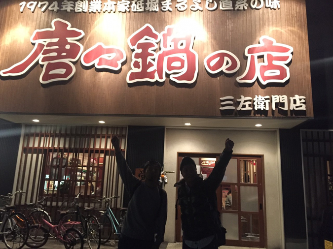wエンジン江藤窓口さんと唐々の店三左衛門_7209