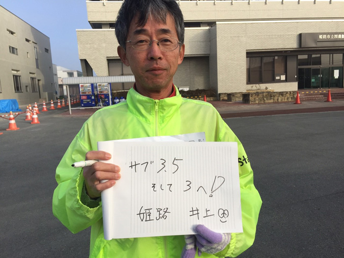 砂田会2016-14夢前水くみ場_7447