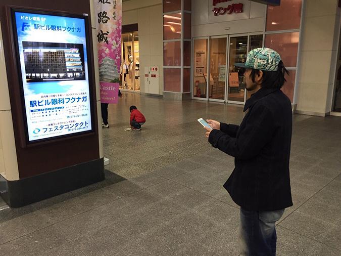 駅前デジタルサイネージ_2772