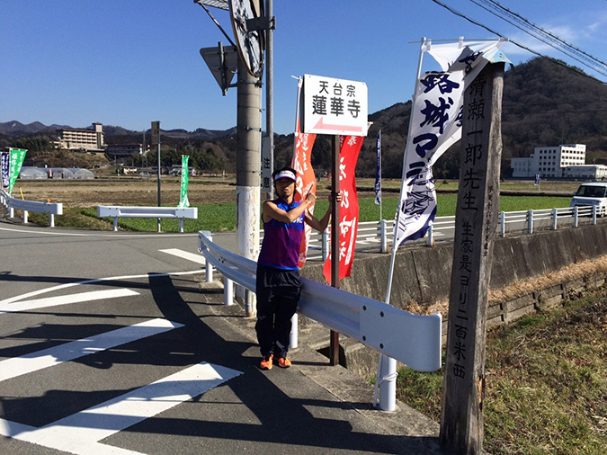 姫路城マラソン下見-2日目_6492
