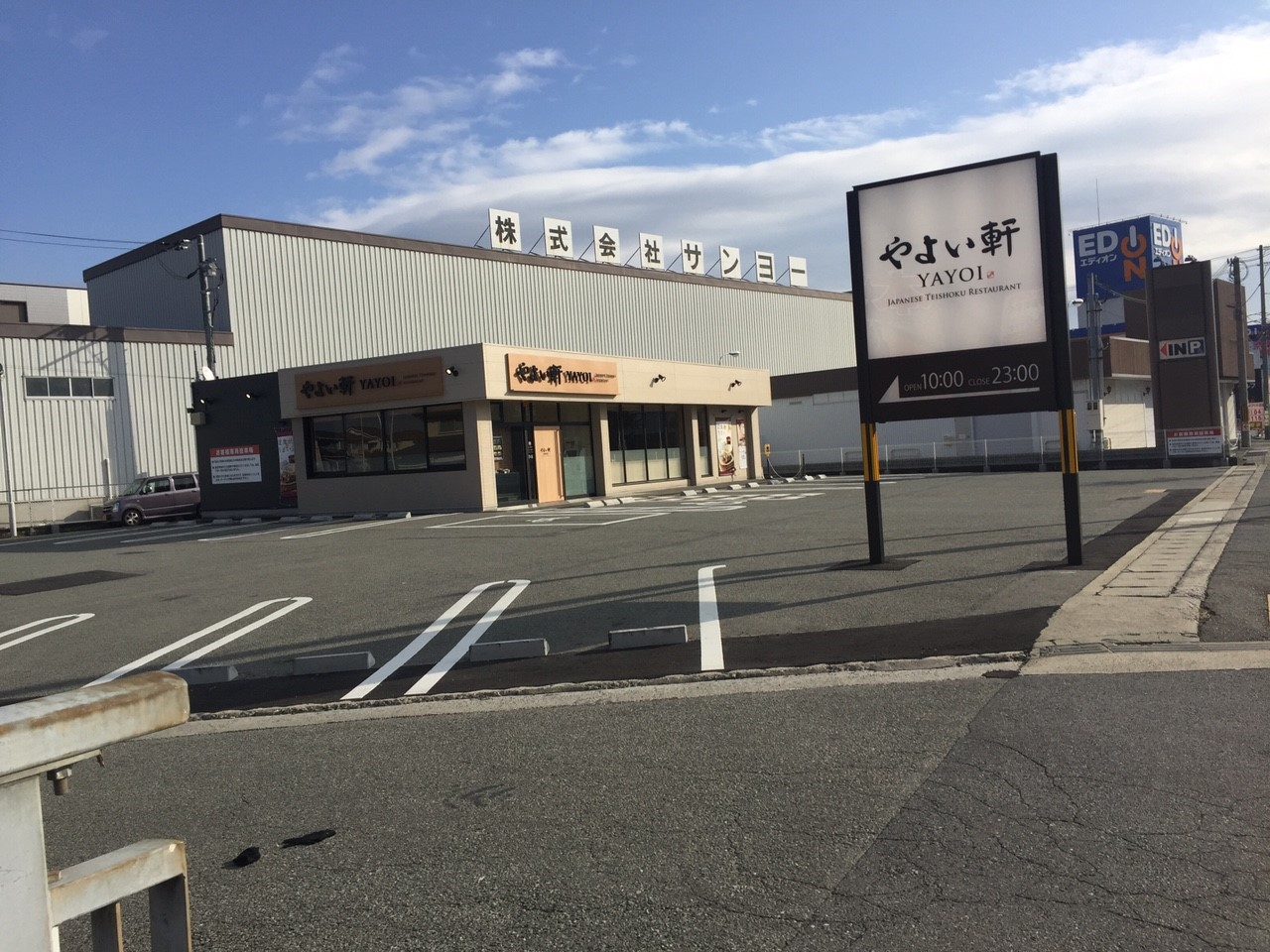 花田のブックワンが閉店している_9215