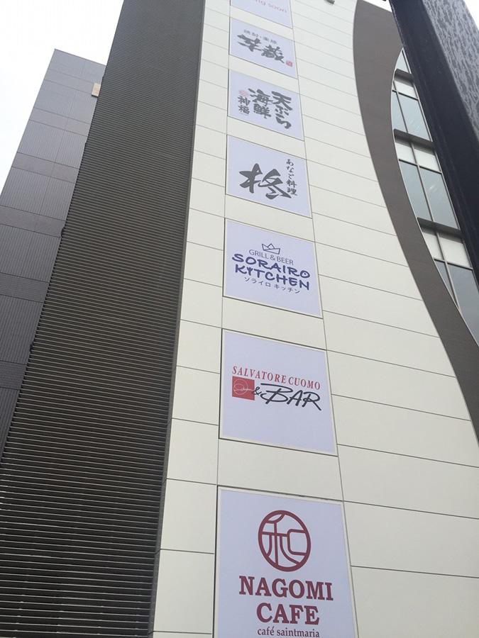 いつのまにか神姫バスの新ビルのロゴがお目_5372