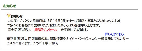 スクリーンショット 2016-02-15 14.47.24