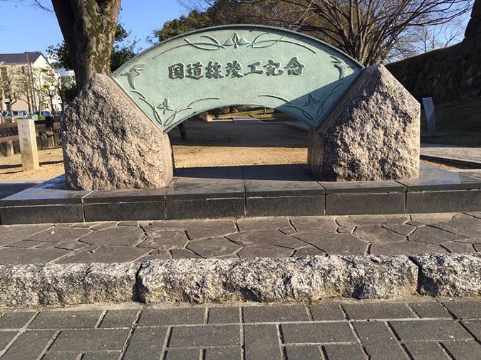 今日の姫路城20160218_7635