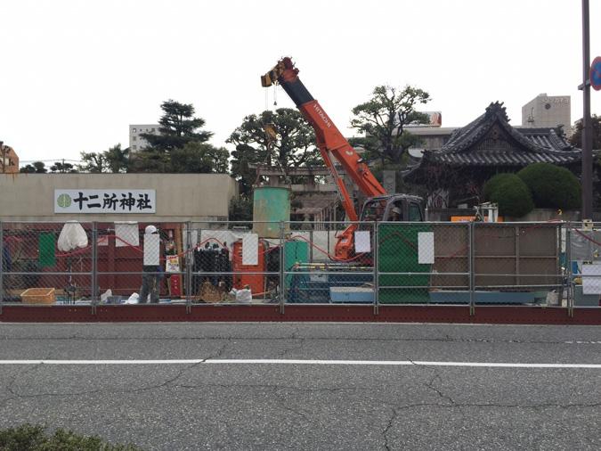 姫路マラソン_1353