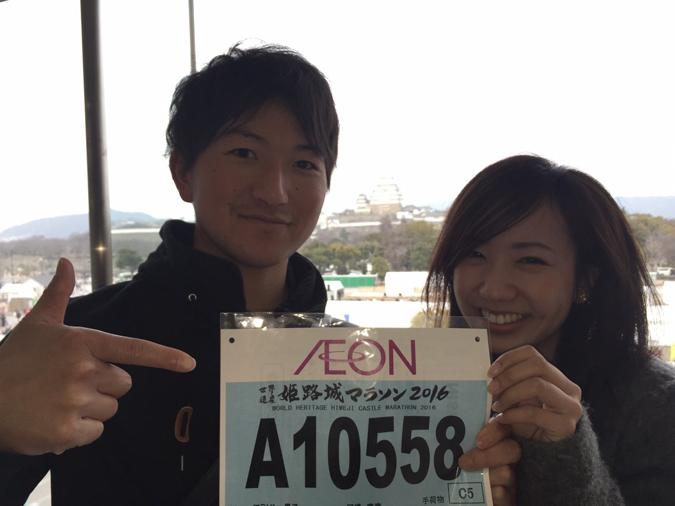 姫路マラソン今日のひめじ_1728