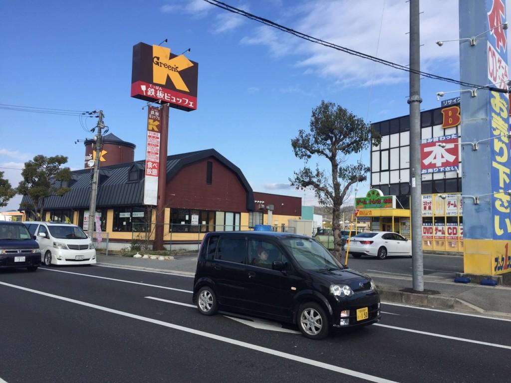 花田のブックワンが閉店している_288