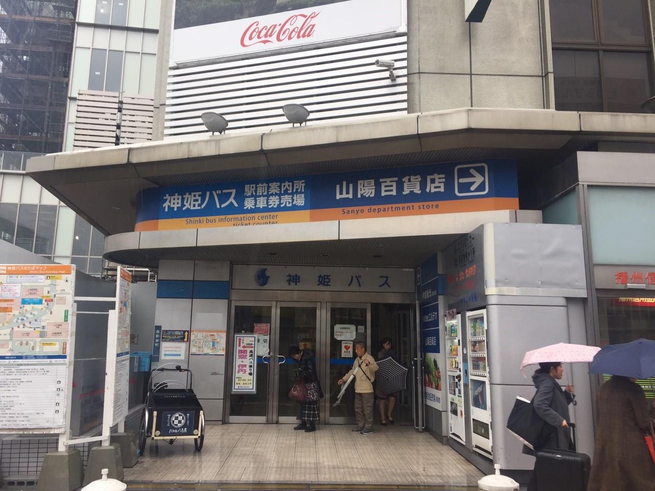 いまさら神姫バス構内にTSUTAYA返却_7191