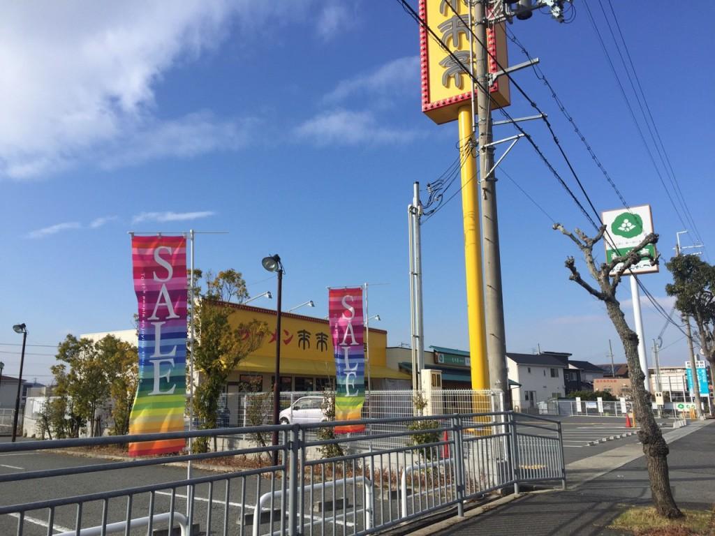 花田のブックワンが閉店している_7676