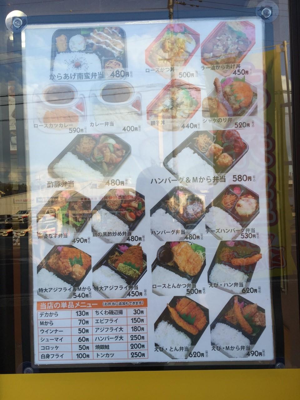 花田に手作りお弁当『日本亭』ができている_737