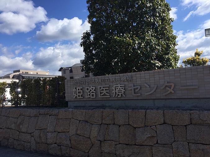 今日の姫路城すぬーピー_2748