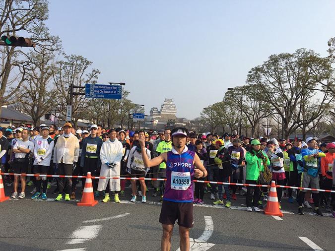 姫路城マラソン_4037