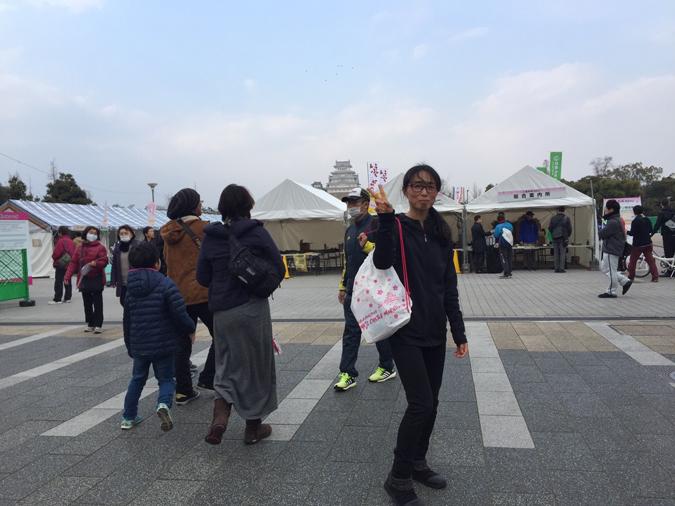 姫路マラソン2_2377