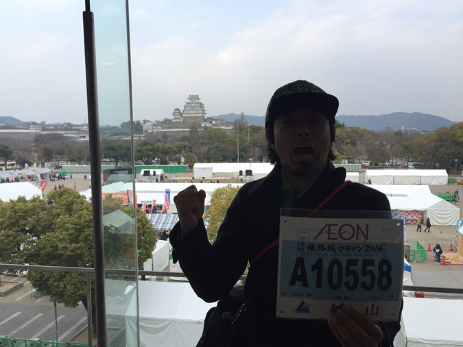 姫路マラソン今日のひめじ_3831