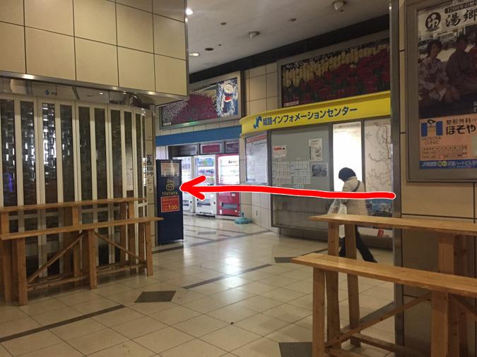 いまさら神姫バス構内にTSUTAYA返却_1340