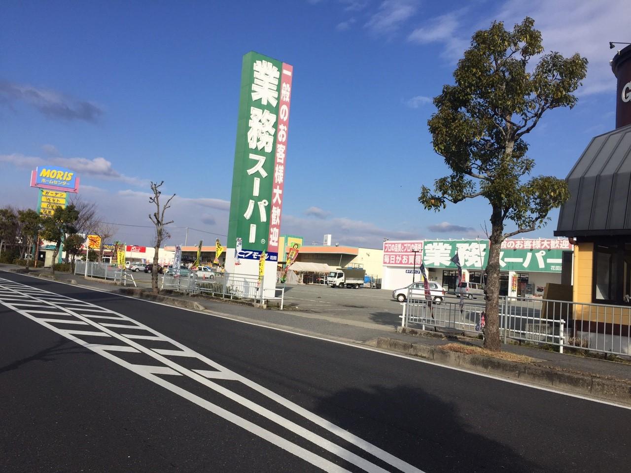 花田のブックワンが閉店している_1830
