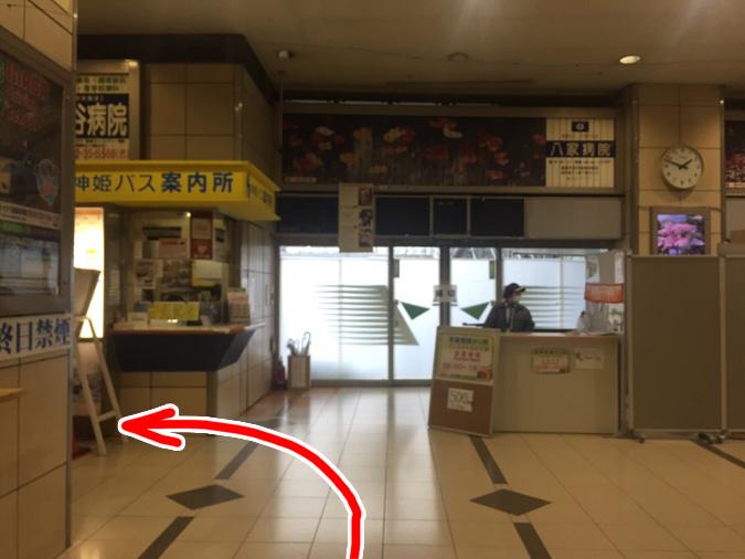 いまさら神姫バス構内にTSUTAYA返却_3461