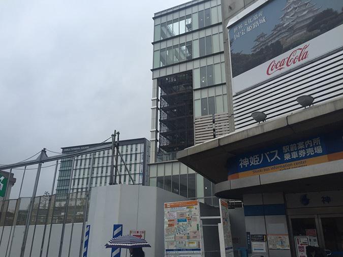 いつのまにか神姫バスの新ビルのロゴがお目_2564