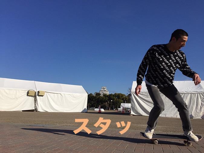 今日の姫路城--おーリーで姫路城を通す_6587