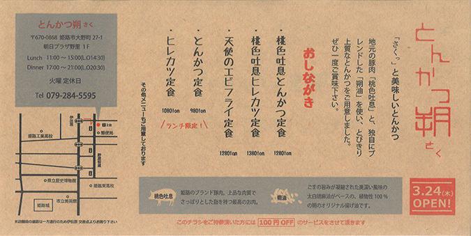 野里×イノベーションコンテスト優勝_7982