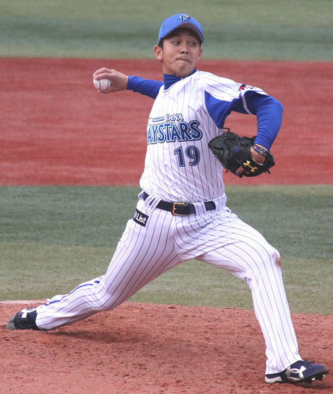 20150314_Yasuaki_Yamasaki_pitcher_of_the_Yokohama_DeNA_BayStars,_at_Yokohama_Stadium